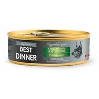 Корм 100г Best Dinner Exclusive Hypoallergenic с индейкой и кроликом для собак ж/б (7634)