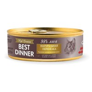 Корм 100г Best Dinner High Premium натуральная перепелка для кошек ж/б (7555)