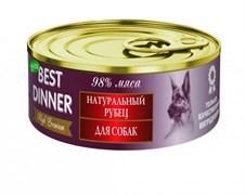 Корм 100г Best Dinner High Premium натуральный рубец для собак и щенков ж/б (7624)