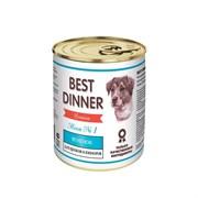 Корм 340г Best Dinner Premium  Меню №1 с ягненком для щенков ж/б (7601)