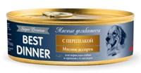 Корм 100г Best Dinner Super Premium с перепелкой для собак ж/б (7621)