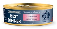 Корм 100г Best Dinner Super Premium с телятиной для щенков ж/б (7614)