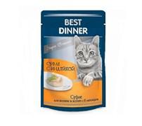 Корм 85г Best Dinner суфле с индейкой для кошек/котят (7425)