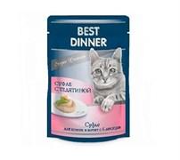 Корм 85г Best Dinner суфле с телятиной для кошек/котят (7427)