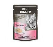 Корм 85г Best Dinner Exclusive мусс сливочный телятина для кошек/котят (7431)
