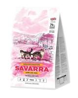 Корм 2кг SAVARRA Sensitive ягненок/рис для кошек с чувствительным пищеварением (5649121)