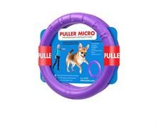 ПУЛЛЕР тренировочный снаряд d13см игрушка для собак мелких пород (6489)