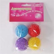 Мяч цветной Шурум-Бурум пластиковая игрушка для кошек (уп.4 шт) (СТ12008)