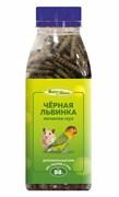 "Личинки мух ""Черная львинка"" 500мл, 88г Шурум-Бурум лакомство для грызунов и птиц"