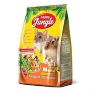 Корм 400г HAPPY JUNGLE для мышей и песчанок  (J116)